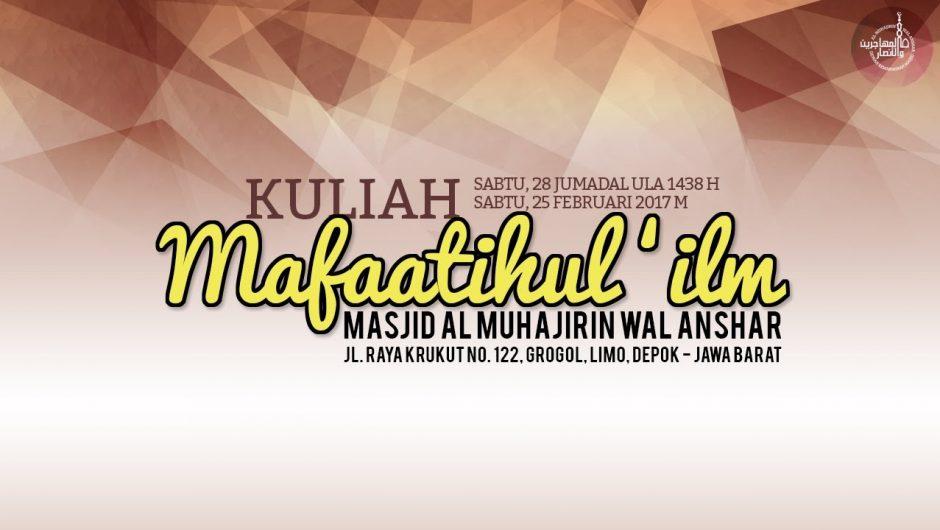 Al Manzhumah Al Mimiyyah – Sesi 16