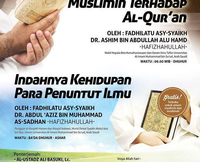 Audio Kajian Islam Ilmiah Ulama Saudi di Masjid AMWA