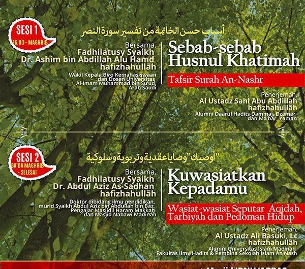 Audio Kajian Islam Ilmiah Ulama Arab Saudi di Masjid Ibnu Abbas Jakarta Selatan