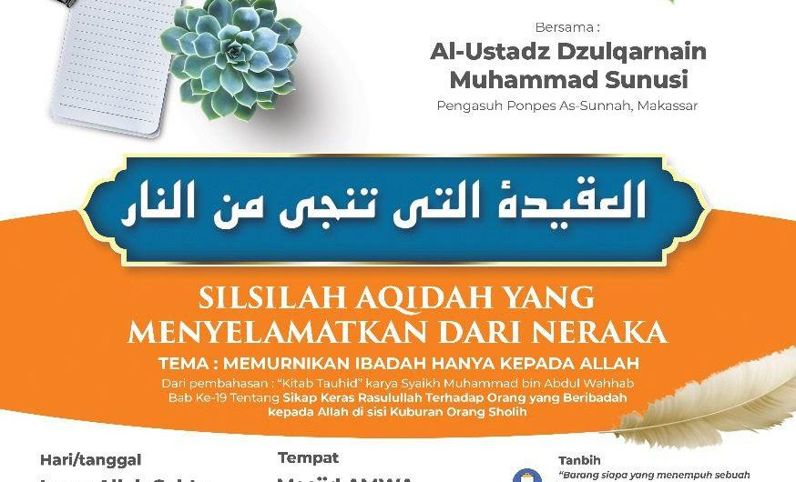REKAMAN KULIAH MAFAATIIHUL 'ILMI (Pertemuan ke 17)