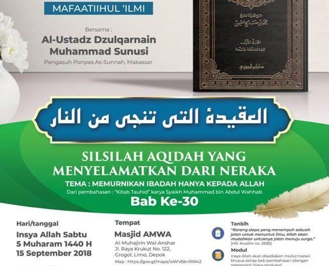 REKAMAN KULIAH MAFAATIIHUL 'ILMI (Pertemuan ke 18)