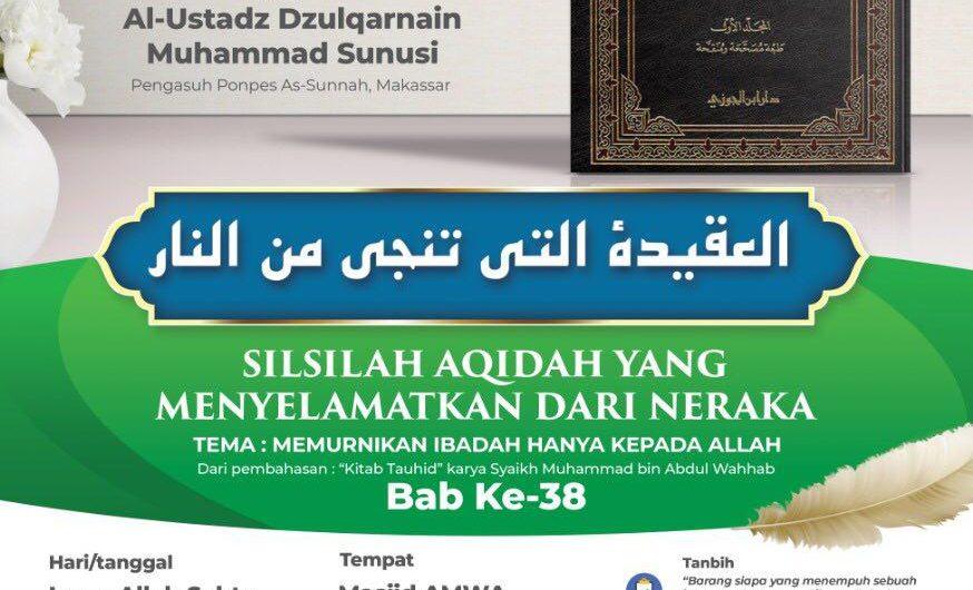 REKAMAN KULIAH MAFAATIIHUL 'ILMI (Pertemuan ke 19)