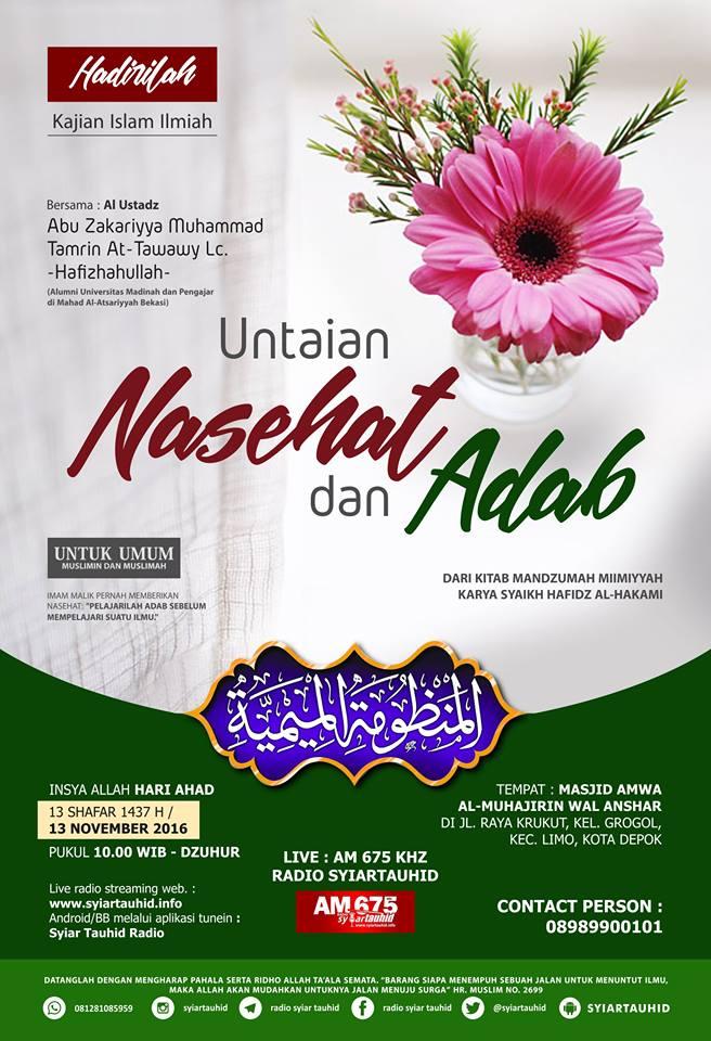 "Kajian Rutin Hari Ahad ""Untaian Nasehat dan Adab"" 13 Shafar 1438 H /13 November 2016"