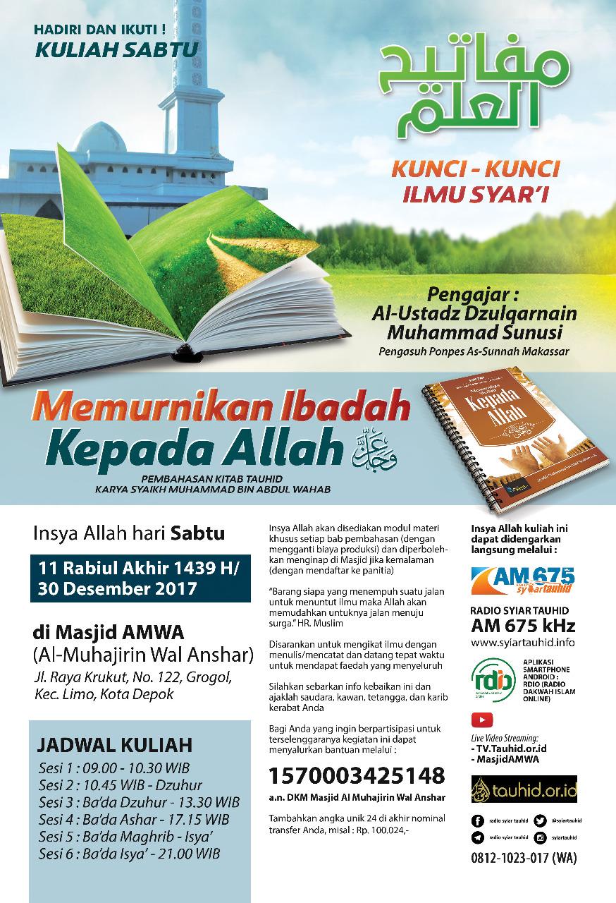 KULIAH MAFAATIIHUL 'ILMI (Pertemuan ke 11)