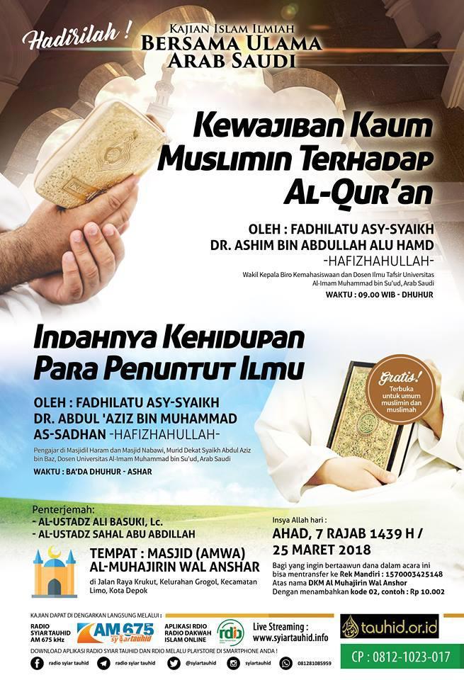 """HADIRILAH KAJIAN ISLAM ILMIAH BERSAMA ULAMA AHLUSSUNNAH WAL JAMA'AH """"Kewajiban Kaum Muslimin Terhadap Al Qur'an & Indahnya Kehidupan Para Penuntut Ilmu"""" di Masjid AMWA 25 Maret 2018"""