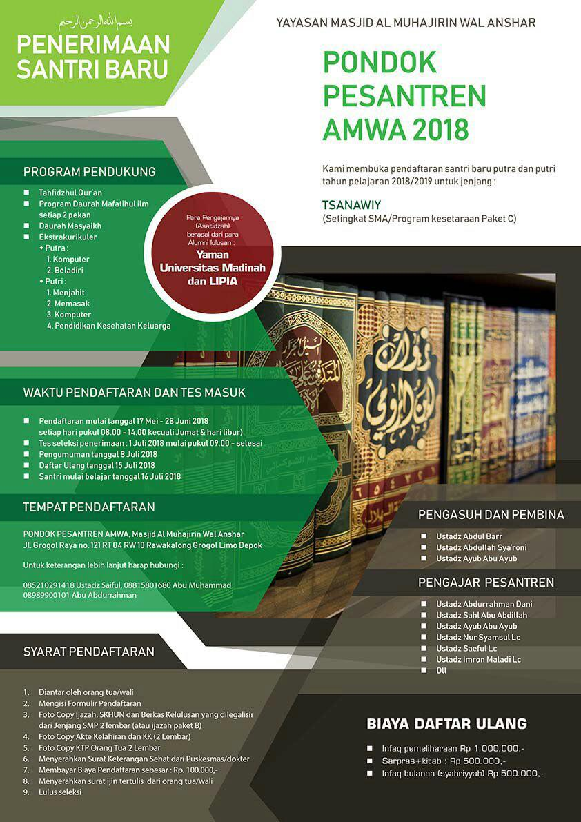 Penerimaan Santri Baru Pondok Pesantren AMWA Tahun 2018